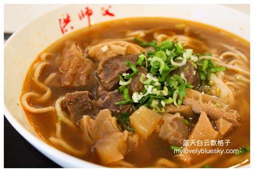 20130111_Travel_I_See_Taiwan_0141