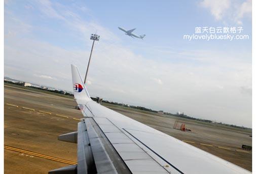 20130111_Travel_I_See_Taiwan_0160