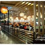 First World Hotel: Hou Mei Noodle House 好味