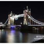 英国伦敦旅游: London Bridge & Tower Bridge