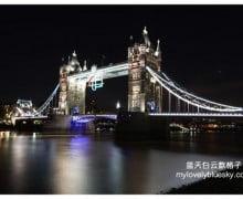 英国伦敦旅游 | London Bridge & Tower Bridge 其实是两座不一样的桥
