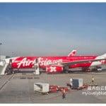 Air Asia X: Kuala Lumpur (KUL) <---> Seoul (ICN)
