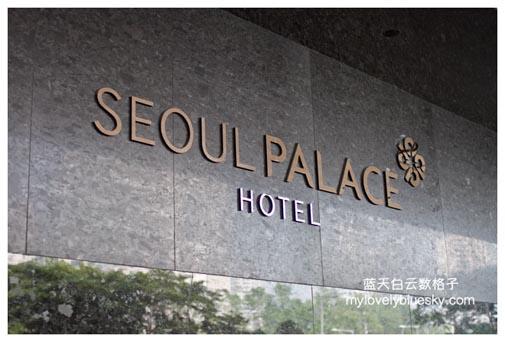20130523_KTO-Korea-Seoul_0537