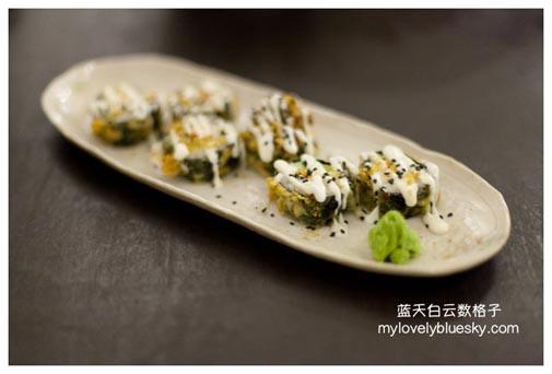 Sushi - Global Warming