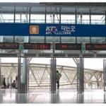 韩国首尔釜山旅游:京釜线(首尔站-高速列车KTX-釜山站)