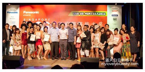 20130706_Singapore-Blog-Awards-2013_0739