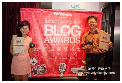 Tony Johor Kaki 博客也得到了《最佳美食部落格》