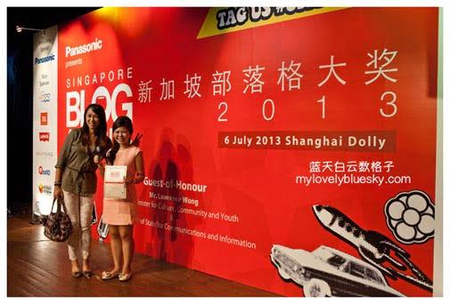 20130706_Singapore-Blog-Awards-2013_0803