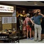 新加坡美食:Okinawan Diner Nirai-Kanai