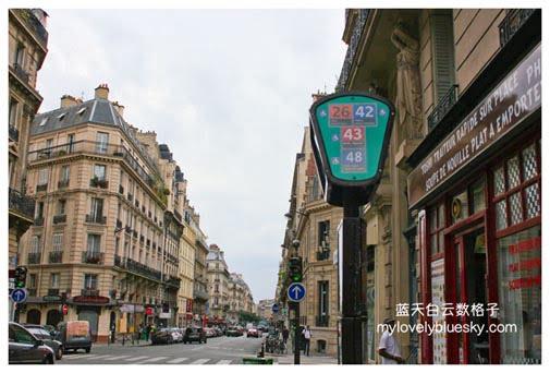 20120824_Europe_Trip_Paris_Day1_24Aug_0009