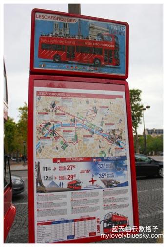 20120825_Europe_Trip_Paris_Day1_24Aug_0155