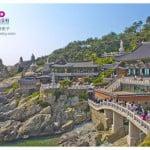 韩国釜山旅游:海东龙宫寺 Haedong Yonggungsa Temple