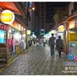 韩国釜山旅游:Hauendae Market 海云台市场