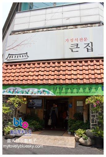 20130525_KTO-Korea-Busan_0754