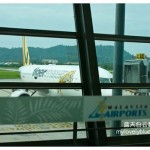 Tiger Airway : Penang – Singapore