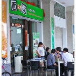 Penang Times Square: 面对面板面专卖店