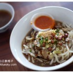 芙蓉美食:海南猪腩粉