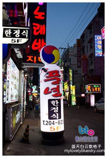 20130525_KTO-Korea-Busan_1350