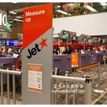 Jetstar: JQ63 & JQ64 SIN < --- > DRW