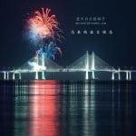 马来西亚日2013 – 槟城第二大桥的烟花