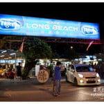 槟城美食:长园美食中心 Kafe Long Beach