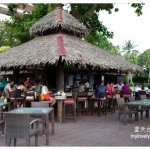 Pinang Bar and Restaurant