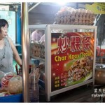 槟城美食:霹雳律树下炭炒粿条
