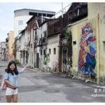 怡保旅游:怡保后巷壁画 + 怡保的彩虹