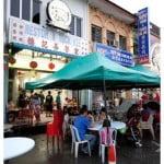 怡保美食:德记茶餐室