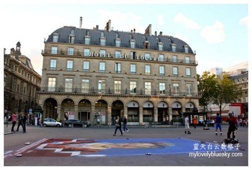 20120826_Europe_Trip_Paris_Day2_25Aug_0978