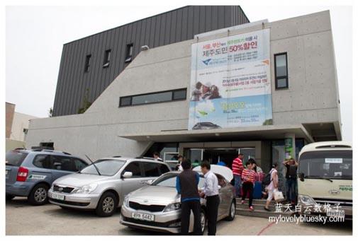 20130526_JTO-Korea-Jeju_1648