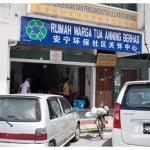 怡保安宁环保社区关怀中心和AXA AFFIN 110CancerCare