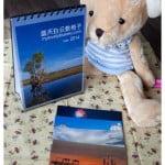 预购2014年《蓝天白云数格子》限时版风景桌历