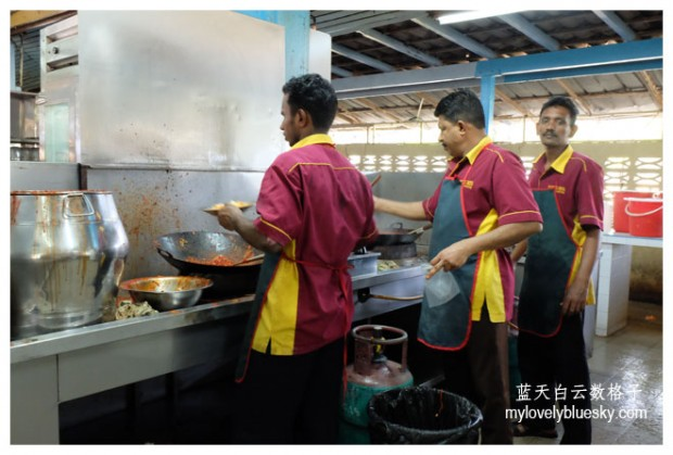 Hameed Pata Mee Sotong