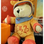 Starbucks Bearista Bear Chinese New Year Edition 2014