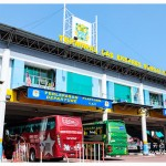 槟城旅游交通篇:槟岛Terminal Bas Ekspres Sungai Nibong 和北海Terminal Pengangkutan Sementara Penang Sentral