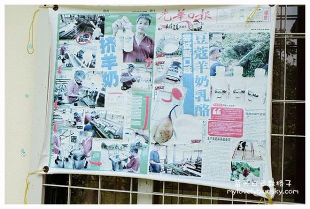 20140118_Balik-Pulau_0101