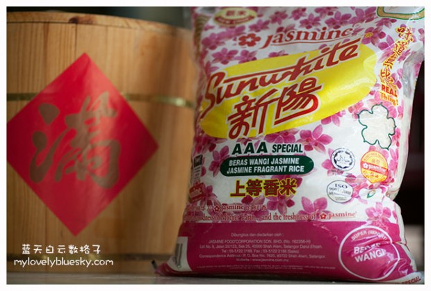 20140223_sunwhite-aaa-special-rice_0001