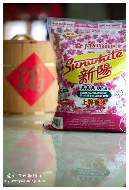 Jasmine Sunwhite新阳上等香米