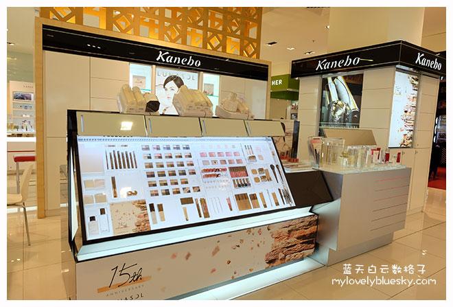 20140426_Kanebo-Lunasol_0216