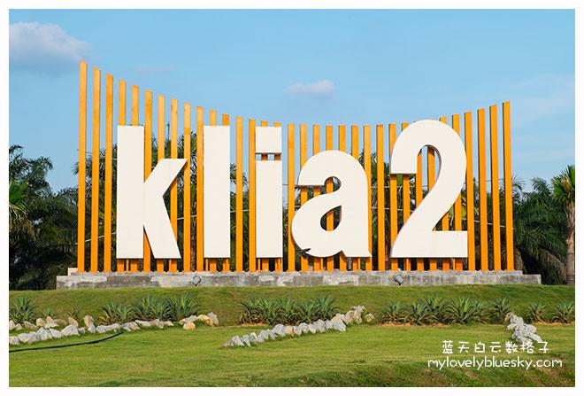 20140513_Melaka_1059