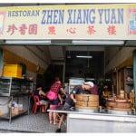 马六甲美食:珍香园点心茶楼