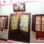 马六甲美食:Restoran Ole Sayang Nyonya Food 亲切餐馆
