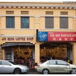 槟城美食:德盛饭店