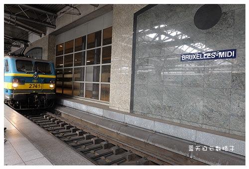 坐火车去比利时