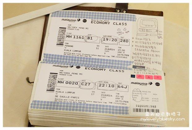 20140911_Midori-Travelersnotebook_0013