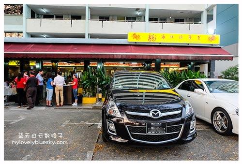 20140925_Singapore_0828