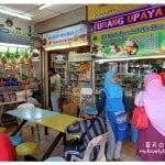 槟城美食:旧关仔角美食广场 Kompleks Makanan Renong Padang Kota Lama + 水果车