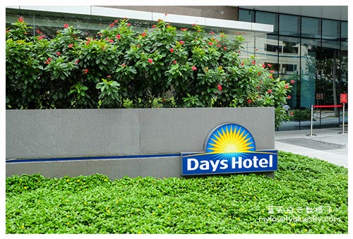 Days Hotel at Zhong Shan Park