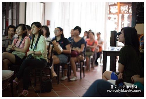 """《蓝天白云数格子》第二次公众分享会 """"畅谈部落。旅游。手账"""""""